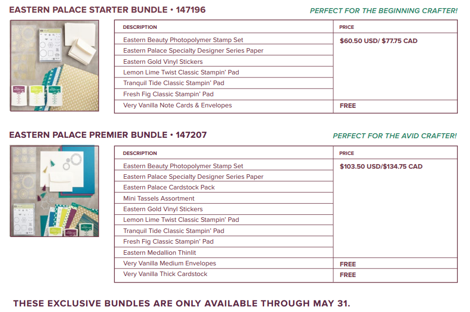 Stampin' Up! Eastern Palace Suite Limited-Time Bundles