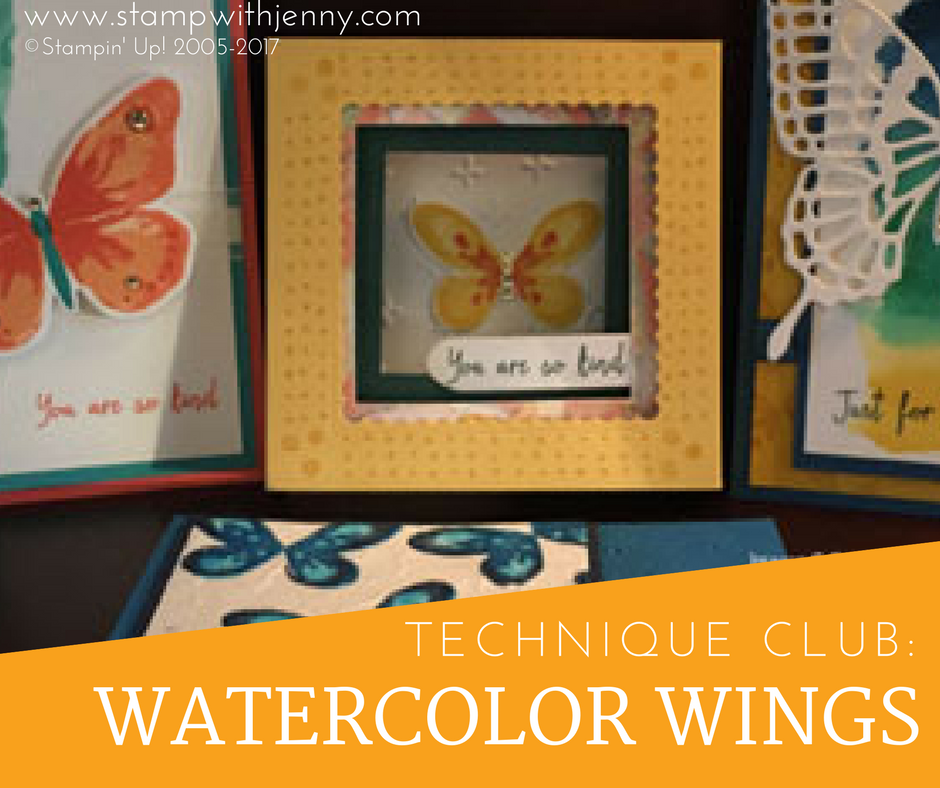 Technique Club - Watercolor Wings