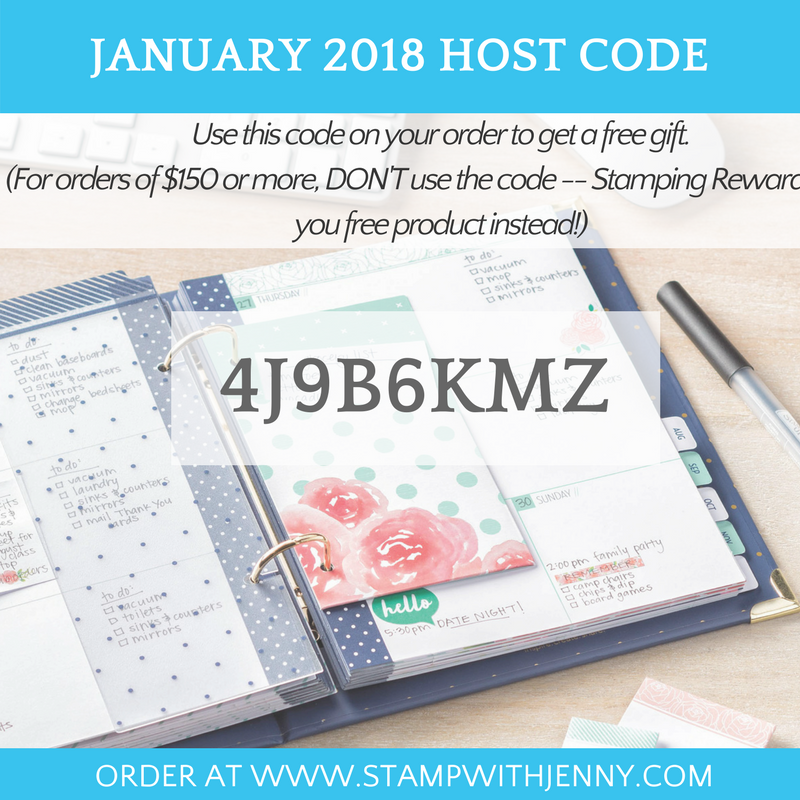 January 2018 Host Code