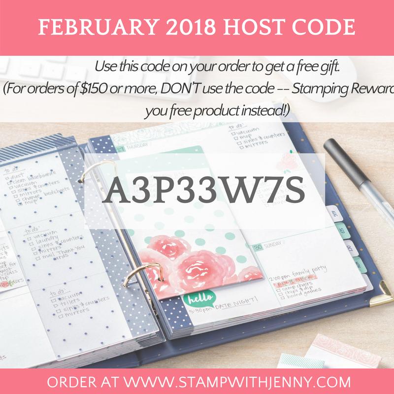 February 2018 Host Code